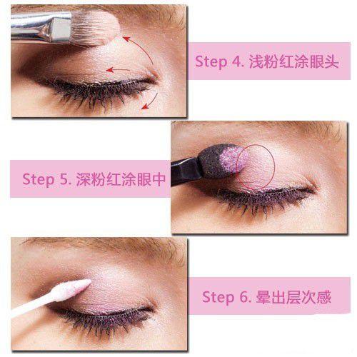 妆,减龄妆怎么搭配眼影